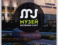 Logo design for the Museum of Ulyanovsk State Universit