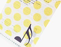 NHK Symphony Orchestra