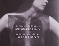 Paulina Siniatkina exhibition, catalogue