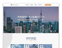 LP WEB Design + illustration