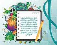 تصاميم سوشيال ميديا - السمنة د. عزام القاضي