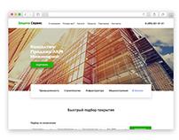 Дизайн сайта Промышленные краски