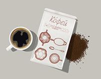 Kо́fey | packaging