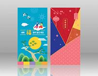 Korean Language House Red Packet Design