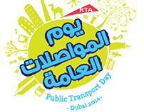 Dubai Public Transport Day 2014