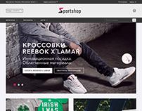 "Онлайн магазин ""SportShop"". (Главная страница)"