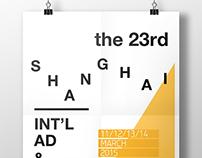 Azonprinter Poster