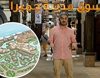 Dubai in 2 Min - Bader Saleh