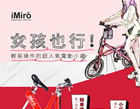layout design for iMiro/ eb12
