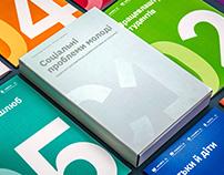 Textbook for learning Ukrainian language
