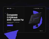 ReactLogic — дизайн сайта для веб-студии