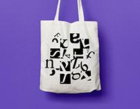 Typographic Cloth Bag Design