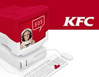 Game for KFC