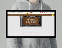 Binar — branding, web