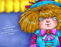 "Illustration for children book ""Tale of a doll"""