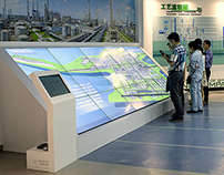 Exhibition of Maoming Petrochemical Enterprise