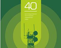 Dept. of connection 40 anniversary brochure design