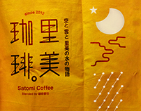 Satomi Coffee