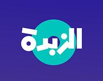 Alzubda brand design.