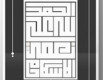 kufi typography