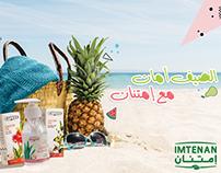 Imtenan Summer Campaign