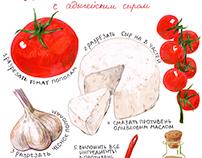 Recipes. Food illustration