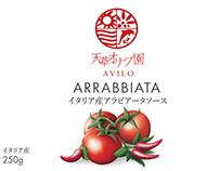 Tomato sauce for japanese market