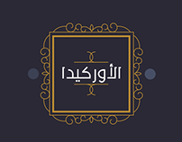 Font Arabic Free خط الأوركيدا بـ 5 اوزان