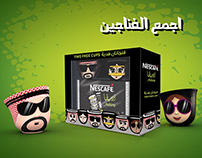 "Nescafe Arabiana Coffee ""علوم فنجال"""