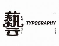 TYPOGRAPHY 2018