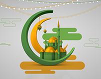 Watan TV Ramadan ID - 2017