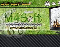 M4Soft Football TV