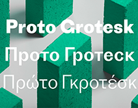Proto Grotesk Cyrillic and Greek