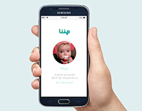 Liip - Baby wearable