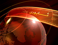 Vizrt Kurdsat News Program Panorama Title.