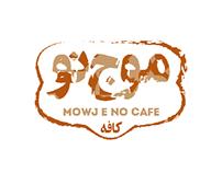 Mowj e No Cafe