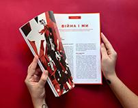 editorial design | KUNSHT MAGAZINE