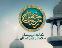 Jashn e Ramadan Ident 2014