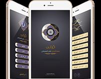 Qurani Application