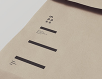 Maass Architectural Studio. Corporate identity