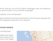 Bilingual Typography (Research Presentation Poster)