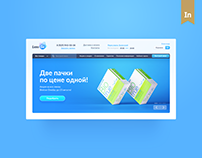 LensGo Online Store