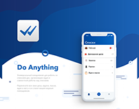 Do Anything IOS Mobile App