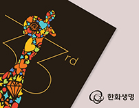 Hanhwa Life The 33rd Annual Award Poster Design