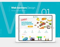 web banner _food store Duzina