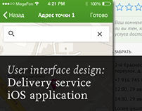 Delivery service iOS application