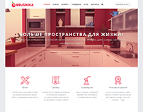 Brusnika - Furniture design studio