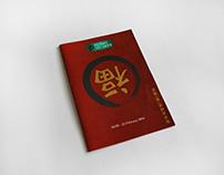 Peony Jade Chinese New Year 2016 Brochure