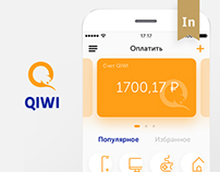 Qiwi Application