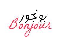 La Belle Aurore Arabic Typeface